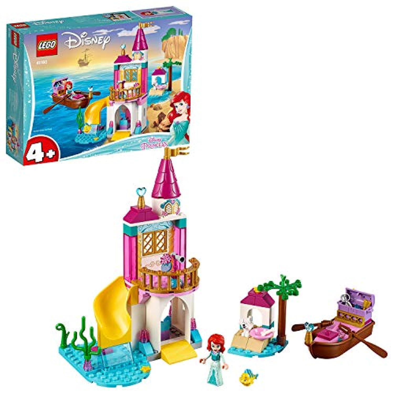 レゴ(LEGO) ディズニープリンセス アリエルと海辺のお城  41160 ブロック おもちゃ 女の子