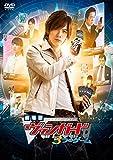 劇場版カードファイト!!ヴァンガード 3つのゲーム [DVD]