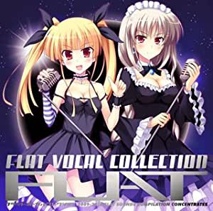 FLAT VOCAL COLLECTION(音楽CD)