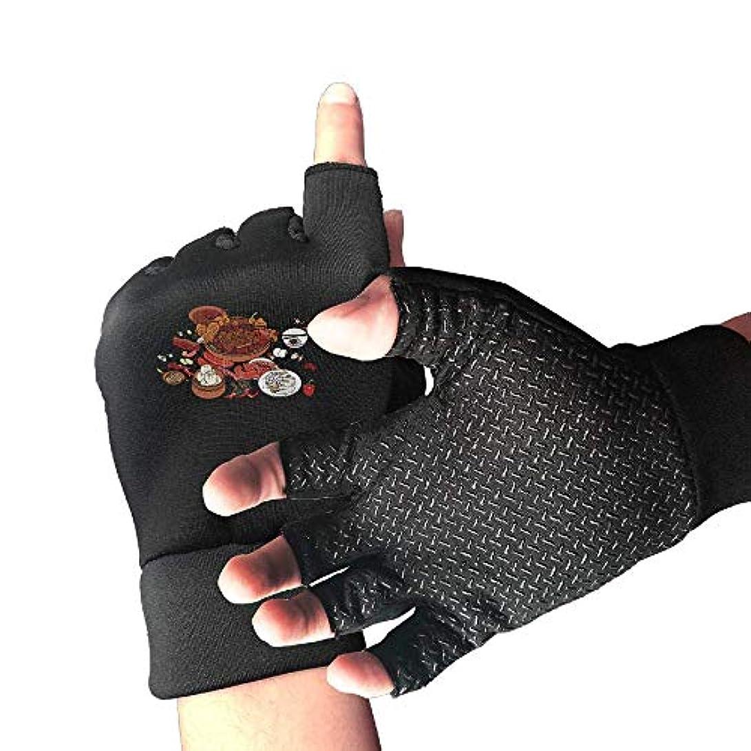 プログラム呼び出すサークルCycling Gloves Party Food Men's/Women's Mountain Bike Gloves Half Finger Anti-Slip Motorcycle Gloves
