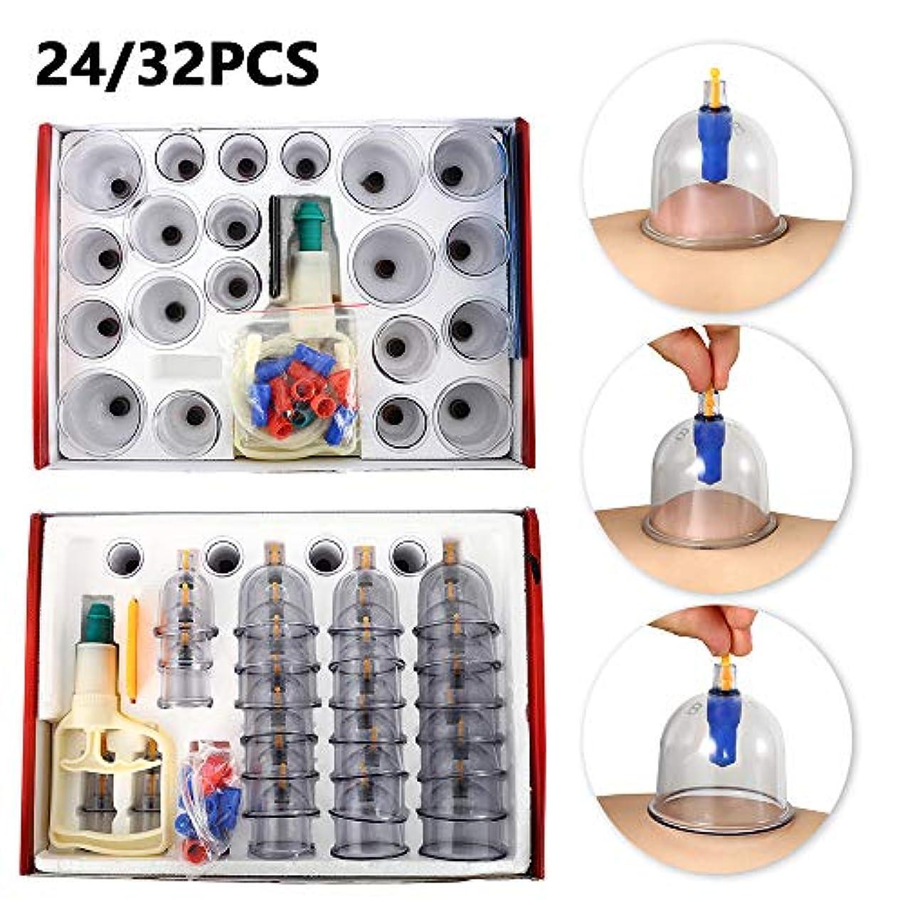 インタビュー増幅キャビンSteppiano カッピング 吸い玉 カッピングカップ 真空カッピング ツボ刺激 血流促進 こり解消 点穴 磁気 刺激 延長チューブ付属 (32セット)