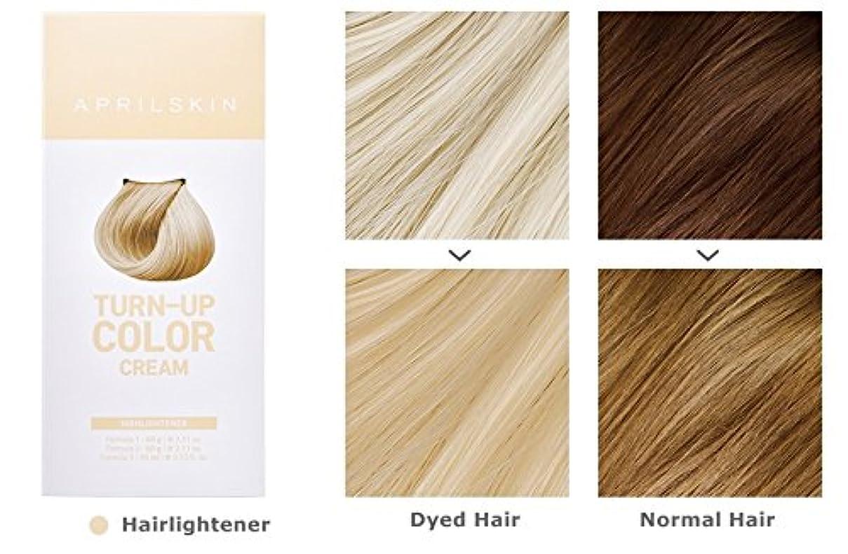 マンモス実業家農業のApril Skin Turn Up Color Cream Long lasting Texture Type Hair Dye エイプリルスキン ターンアップカラークリーム長持ちテクスチャタイプヘアダイ (紅)