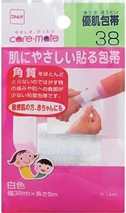 ニトムズ 優肌包帯 肌にやさしい貼る包帯 白色