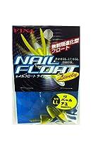 ハヤブサ(Hayabusa) FF501 ネイルフロート ライブリー LL 2