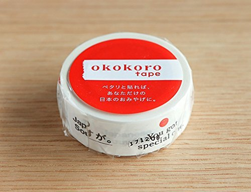 カモ井加工紙 mt okokoro tape ほんのきもちですが。
