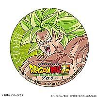 【フジテレビ限定】ドラゴンボール超 ブロリー 描き下ろし缶マグネット ブロリー