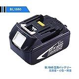 マキタ18v BL1860 6.0ah MAKITA 互換バッテリー BL1830 BL1840 BL1850 対応互換品 1年保証