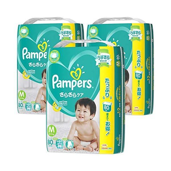 【ケース販売】 パンパース テープ M(6~11...の商品画像