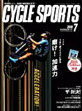 CYCLE SPORTS (サイクルスポーツ) 2018年 7月号 [雑誌]