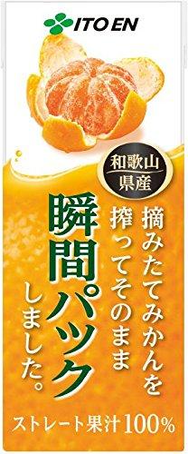 伊藤園 和歌山県産 摘みたてみかんを搾ってそのまま瞬間パックしました。24本セット