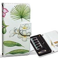 スマコレ ploom TECH プルームテック 専用 レザーケース 手帳型 タバコ ケース カバー 合皮 ケース カバー 収納 プルームケース デザイン 革 トロピカル リーフ フラワー 013783
