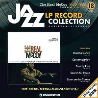 ジャズLPレコードコレクション 18号 [分冊百科] (LPレコード付) (ジャズ・LPレコード・コレクション)