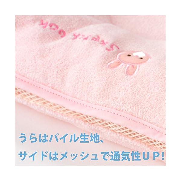 西川産業 babypuff ドーナツ枕(大) ...の紹介画像6