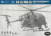 Kitty Hawk kth500041: 35ah-6j / mh-6j Little Bird Nightstalkers with 6figures [ Model Building Kit ]