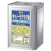 理研 一番搾りキャノーラサラダ油 16.5kg 缶