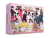 AKB48の今夜はお泊まりッ DVD-BOX<初回生産限定>