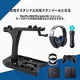 (ケテン)Keten PSVR PS4/PS4 PRO/PS4 SLIM コントローラー 縦置き充電スタンド 同時充電可能 USBハブ4ポート 冷却ファン付き充電ホルダー 改良型 日本語説明書付