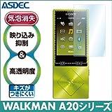 アスデック 【AR液晶保護フィルム2】 SONY WALKMAN A20シリーズ用 国産液晶保護フィルム AR-SW23