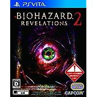 バイオハザード リベレーションズ2 - PS Vita