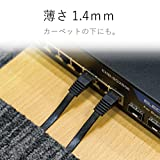 ELECOM LANケーブル CAT6準拠 Gigabit スーパーフラット 5m ブラック 【PlayStation 4 対応】 LD-GF/BK5_04