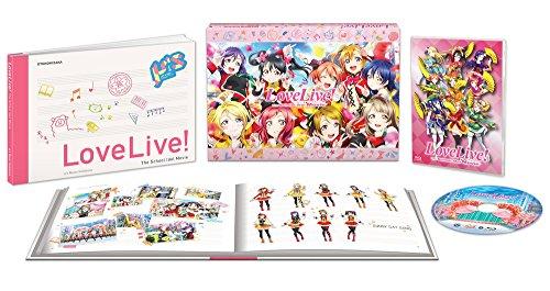 Love Live! School Idol Project Movie BLURAY Collection (Premium Edition)