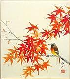 片山邦夫 『紅葉』 色紙絵