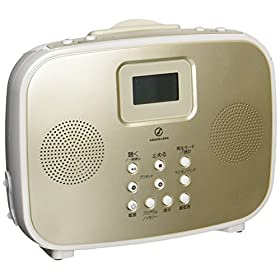 SOUNDLOOK シャワーCDラジオ ゴールド SAD-4308/N