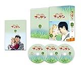 連続テレビ小説 マッサン 完全版 DVDBOX1