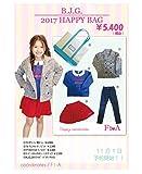 (ビジューガール) BIJOUX GIRL 2017年 新春福袋 4点入り!! GIRL'S 福袋 120cm ガールズ/F1-A [ZB-48] (¥ 3,780)