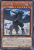 遊戯王OCG 戒めの龍 シークレットレア COTD-JP028-SE