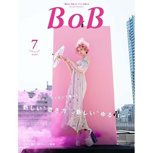 月刊BOB 2017年7月号