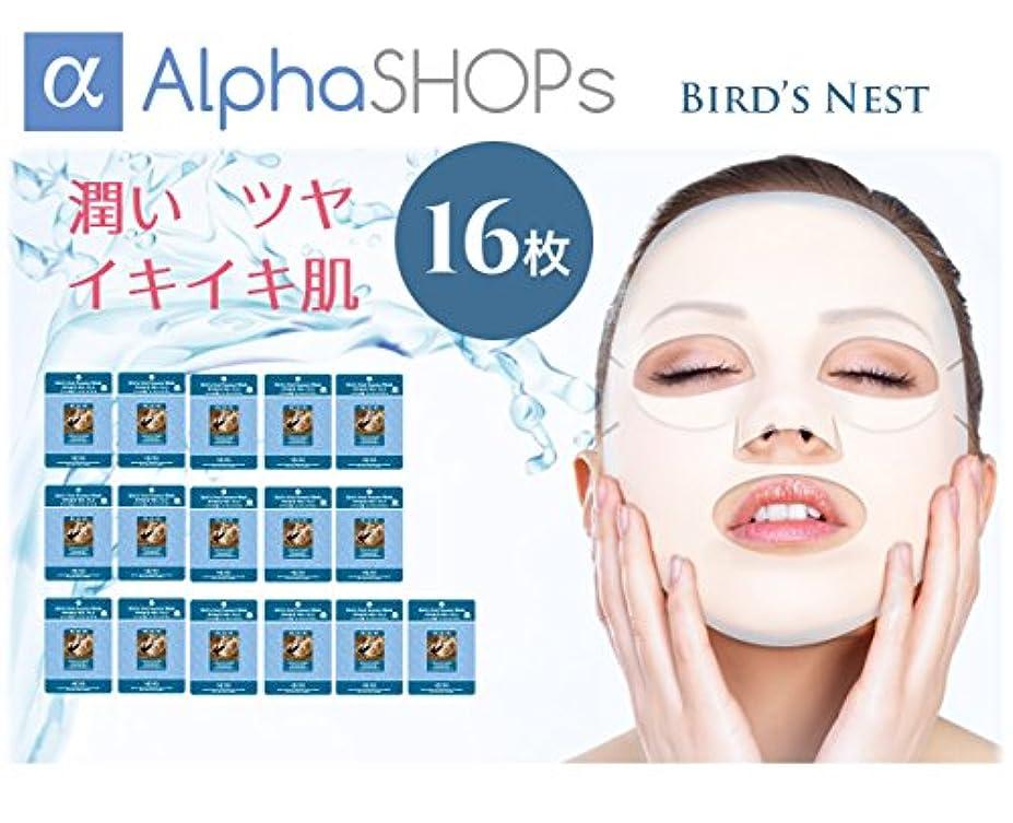 熟練したあたたかいとげのある16枚セット アナツバメの巣 エッセンスマスク 韓国コスメ MIJIN(ミジン)