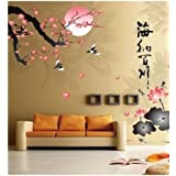 Sungpunet GEN74444 All River Into the Sea Plum Blossom Lotus Flowers Removable Wall Sticker