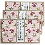 りぐる 大人のあぶらとり紙 使うたびにうれしくなる ちょっと贅沢な高知県産ゆずの香りのあぶらとり紙 (30枚入り)(3p)