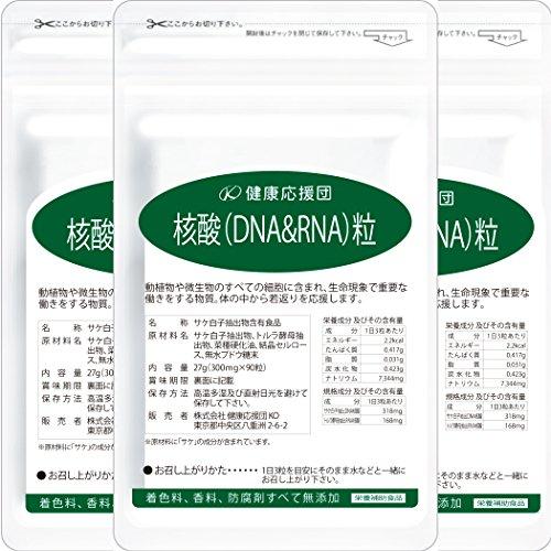お徳用DNA&RNA(核酸)粒 3袋