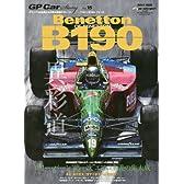 GP Car Story vol.15 ベネトンB190・フォード (SAN-EI MOOK)