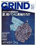 アディダス 時計 GRIND (グラインド) vol.33 2013年 06月号 [雑誌]
