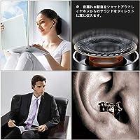 Bluetooth イヤホン 高音質 IPX7防水規格 ワイヤレス イヤホン ACC Hi-Fi 左右両耳通用 マイク付 片耳両耳とも対応 両耳ステレオ音声通話 iPhone/Android対応 超軽量 ホワイト 1-13 839
