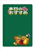 マジカルPOP 本日のおすすめ(1) Mサイズ No.6551