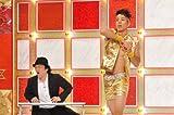 キングオブコント2011 [DVD]