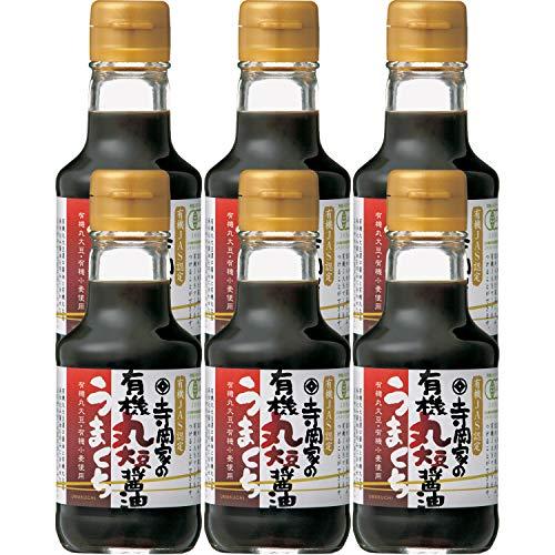 寺岡家 有機丸大豆醤油 うまくち 瓶150ml