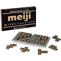 明治ミルクチョコレートパズル ピュア(甘め)