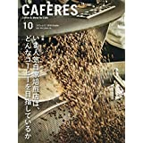 CAFERES 2019年 10 月号 [雑誌]