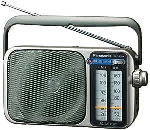 パナソニック FM/AM 2バンドラジオ シルバー RF-2400A-S