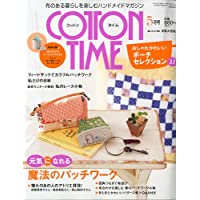 COTTON TIME (コットン タイム) 2009年 05月号 [雑誌]