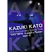 "Kazuki Kato 10th Anniversary Special Live""GIG""2016 ~Laugh & Peace~ALL ATTACK KK【DAY-1】 [DVD]"