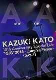 """Kazuki Kato 10th Anniversary Special Live""""...[DVD]"""
