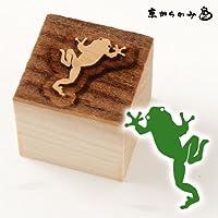 京からかみ木版ミニスタンプ添文蛙文A京都府の工芸品Karakami woodblock stamp