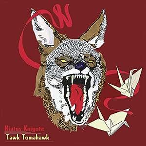 Tawk Tomahawk [Analog]