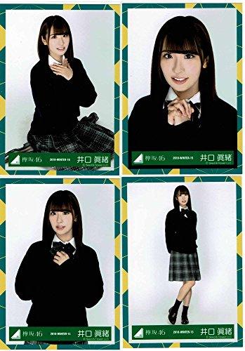 けやき坂46(ひらがなけやき) 5thシングル JK制服衣装...